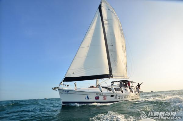 三亚中仁海洋运动帆船学校【ASA】 86084556f7df993866.png
