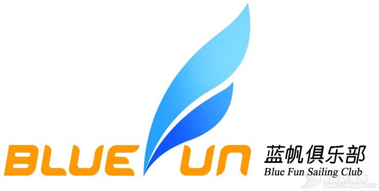 蓝帆俱乐部 07-logo002.jpg