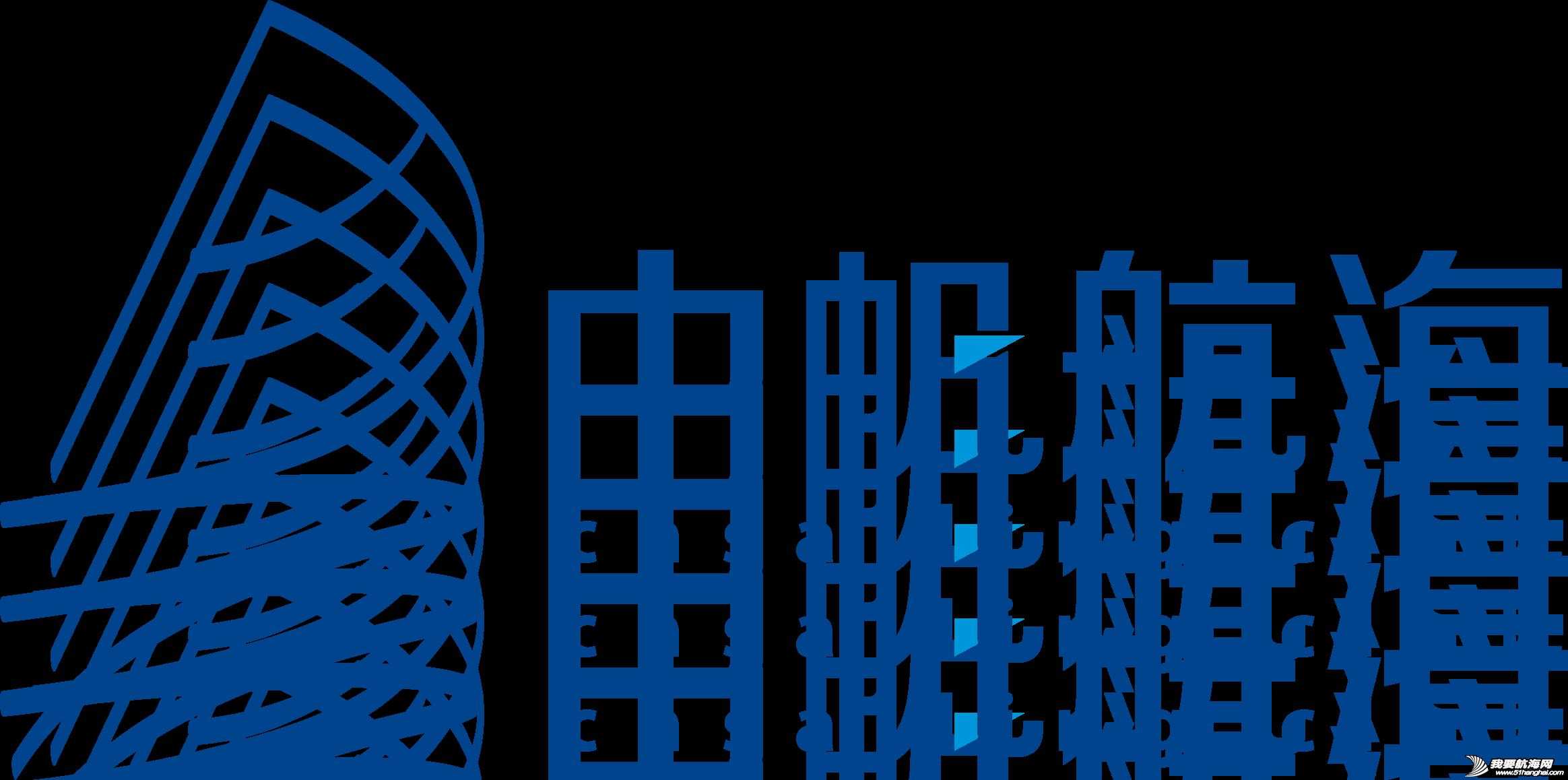 帆船运动,南山区,深圳市,俱乐部,联系人 深圳中帆航海俱乐部