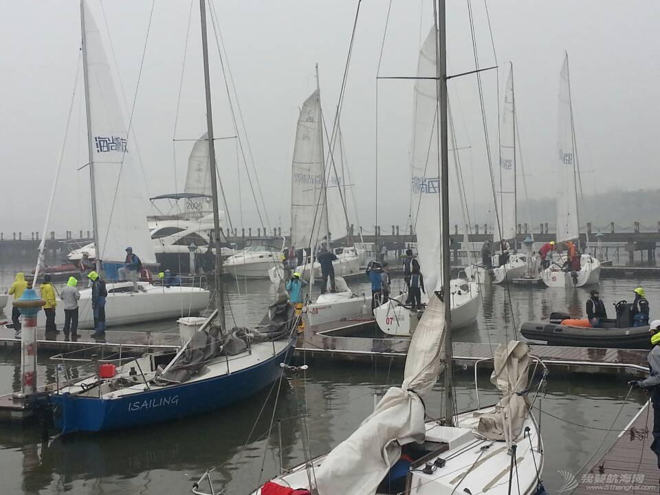 上海爱帆俱乐部 上海爱帆俱乐部 925355570d4d5e8f1d.png