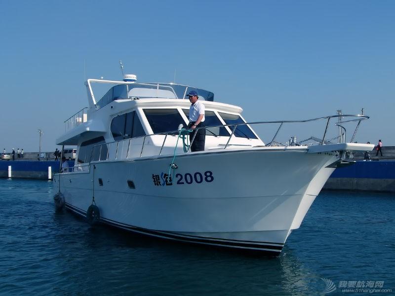 青岛银海国际游艇俱乐部 124256