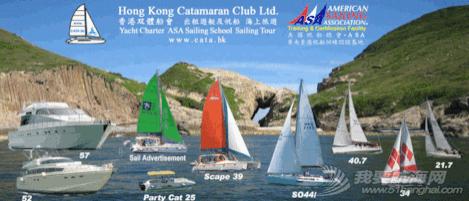 香港双体船会有限公司【ASA】 3.png
