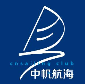 帆船运动,南山区,深圳市,俱乐部,联系人 深圳中帆航海俱乐部 3.png