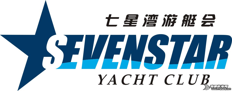 七星,亚洲锦标赛,澳大利亚,中文字幕,威海市 七星湾游艇会【ASA】 七星湾