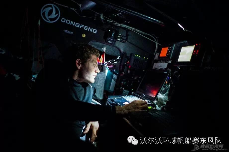 中国船员,葡萄牙,西德尼,沃尔沃,大西洋 跨越大洋的直线竞赛,你真看懂了吗? fe05d72903a843c48ec08308fd13e558.jpg