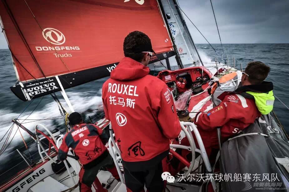 中国船员,葡萄牙,西德尼,沃尔沃,大西洋 跨越大洋的直线竞赛,你真看懂了吗? 8b203116f910c48e55589a7398090642.jpg