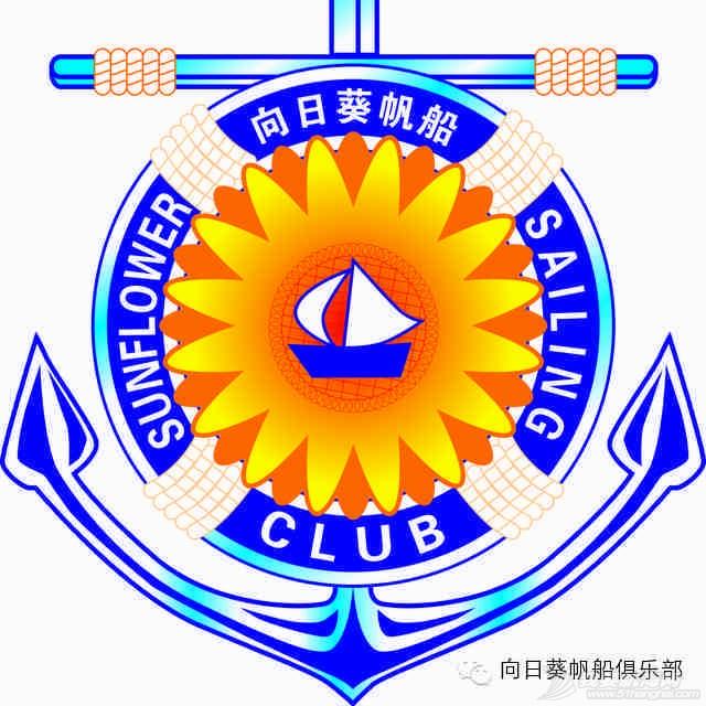 夏令营 2015年东北航海夏令营之三   大连航海家游艇俱乐部航海夏令营 5f5b477c85aba5cc4ae4c07c917faefb.jpg