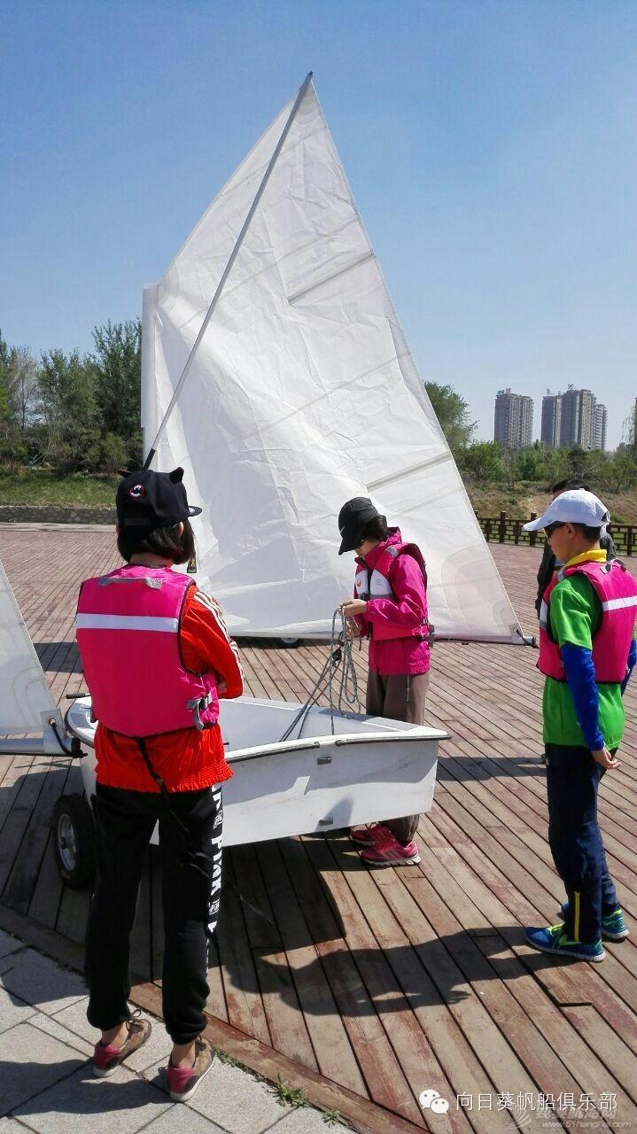 夏令营 2015年东北航海夏令营之三   大连航海家游艇俱乐部航海夏令营 17bbc1230d9b371604b54a4990653b0b.jpg