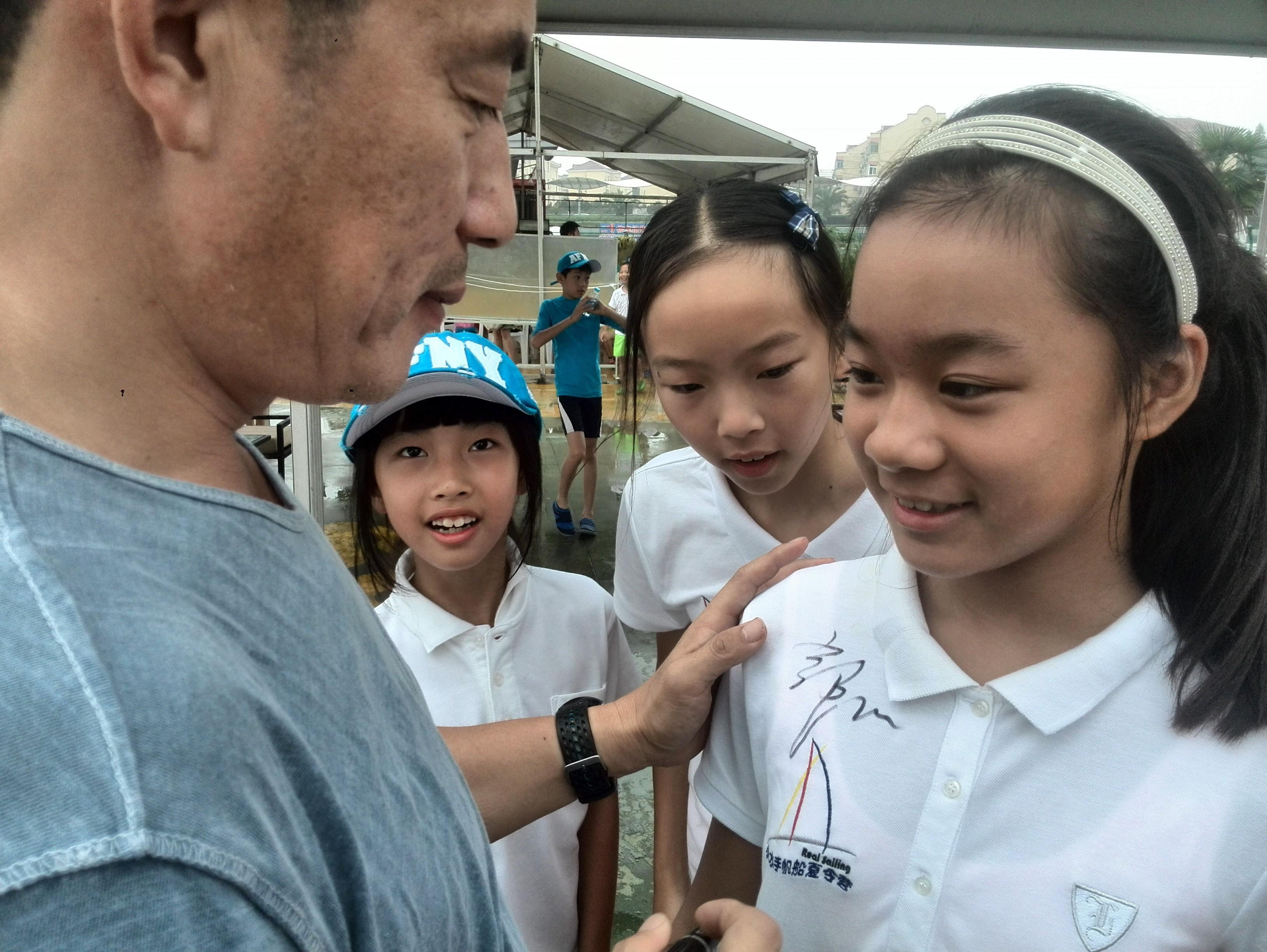 夏令营,上海 2015年上海航海夏令营之四    上海瑞欧帆船俱乐部航海夏令营 ee200854bb50a495f0c3c29f56037e49.jpg