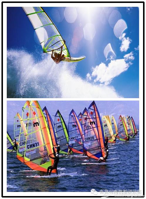 2015司南帆船俱乐部-组队介绍 06e477fc8384f4a7a86e01df9f838e60.png