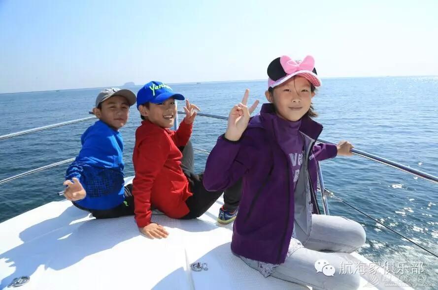 夏令营 2015年东北航海夏令营之三   大连航海家游艇俱乐部航海夏令营 485384a0602948a96323a691d090c692.jpg