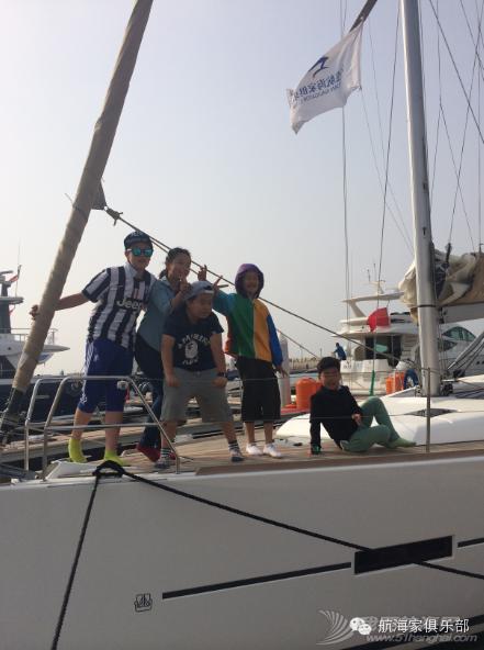 夏令营 2015年东北航海夏令营之三   大连航海家游艇俱乐部航海夏令营 8dff31ebd60074e7db6e0b2289ea6e5f.png