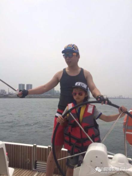 夏令营 2015年东北航海夏令营之三   大连航海家游艇俱乐部航海夏令营 b30aa16512566f677f1320fdff5eea4e.png