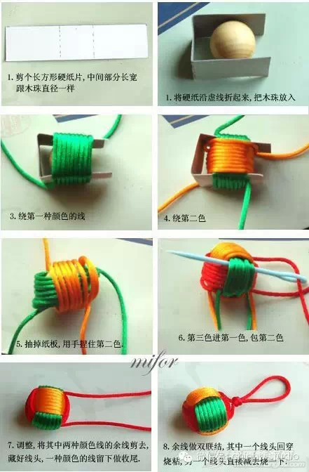 How to Tie a Monkey's Fist Knot 4bba7831d88e18664b454070fa52b58e.jpg