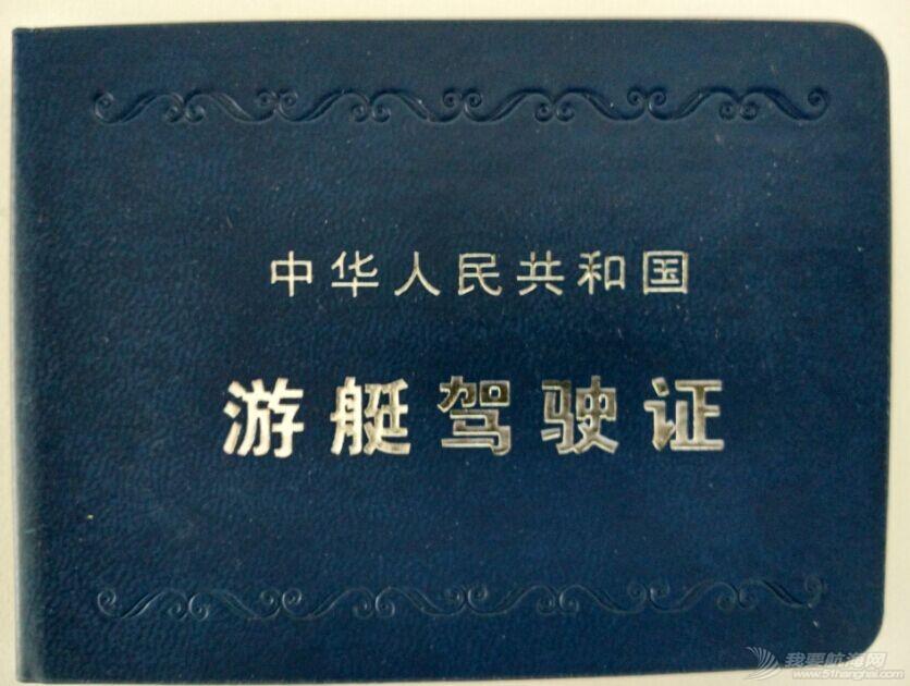 联系人,有限公司,项目开发,人民币,占地面积 江苏南通通州湾游艇俱乐部 QQ图片20150615160548.jpg