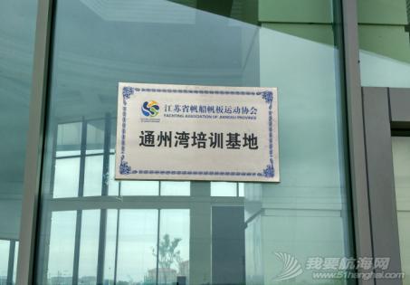 联系人,有限公司,项目开发,人民币,占地面积 江苏南通通州湾游艇俱乐部 1.png