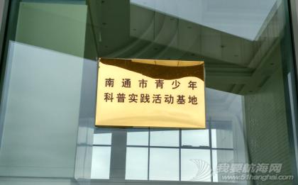 联系人,有限公司,项目开发,人民币,占地面积 江苏南通通州湾游艇俱乐部 2.png