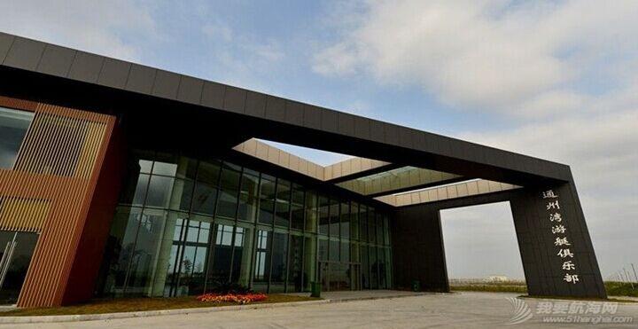 联系人,有限公司,项目开发,人民币,占地面积 江苏南通通州湾游艇俱乐部 4.jpg