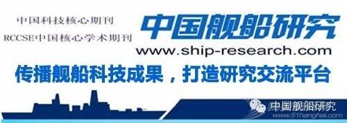 科普| 船舶常识之各部位名称