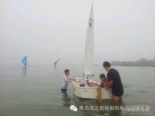俱乐部,夏令营,青岛 2015年青岛航海夏令营之八  青岛海之帆帆船帆板运动俱乐部航海夏令营 54d76ba7a592c0864c7671bd9ee65a3e.jpg