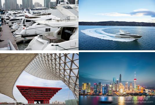2015源至尚海•上海国际游艇节 2.png