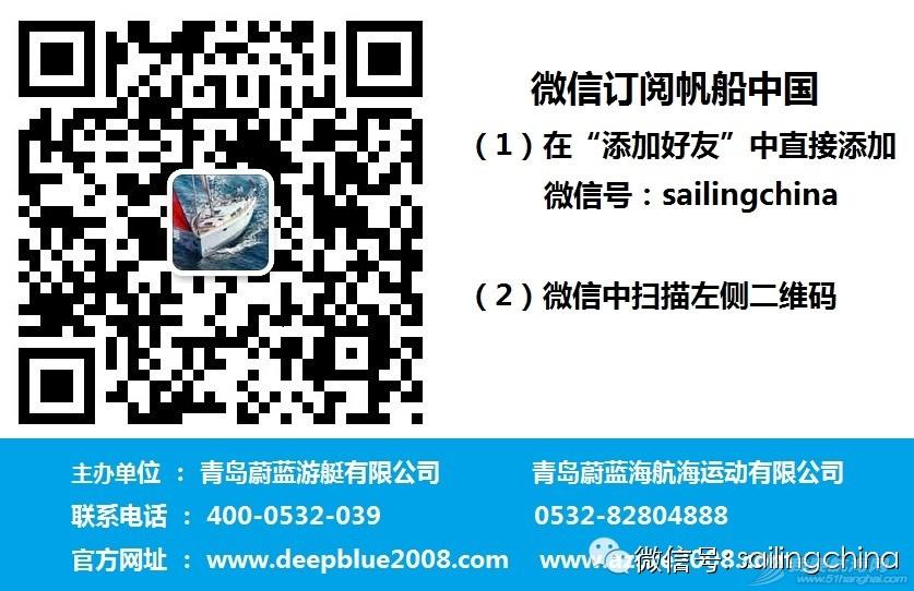 【船艇养护】小帆船游艇的保养维护
