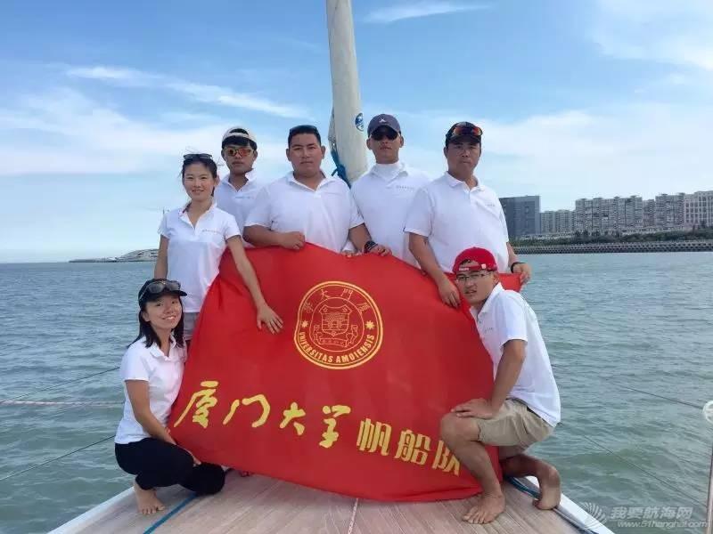 厦门大学,台湾海峡,帆船运动,市政府,厦大 【跨越台湾海峡】厦大帆船队获海峡杯帆船赛海峡赛冠军 02175461b8c616a9398b34085d3d4749.jpg