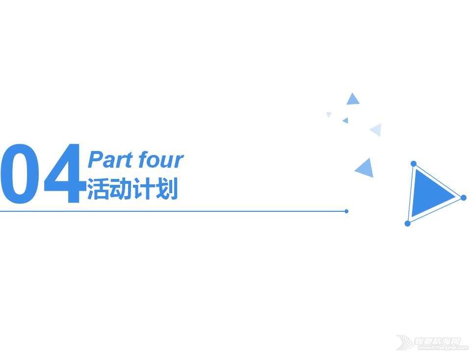 游艇,飞机,房车,莲花山游艇会 亚洲国际游艇城高端休闲业态招商 介绍