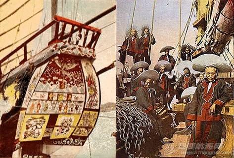 """转发许路先生的《福州运木船与""""花屁股""""(中译稿)》 2ffd86c42f870790d0006059.jpg"""