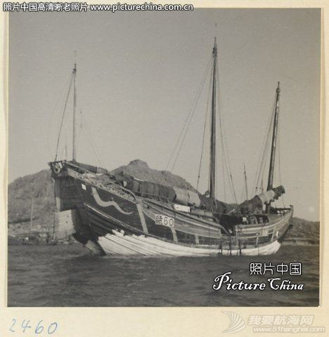 """转发许路先生的《福州运木船与""""花屁股""""(中译稿)》 dfdhbgn.png"""