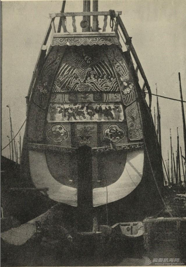"""转发许路先生的《福州运木船与""""花屁股""""(中译稿)》 QQ截图20150519231253.jpg"""