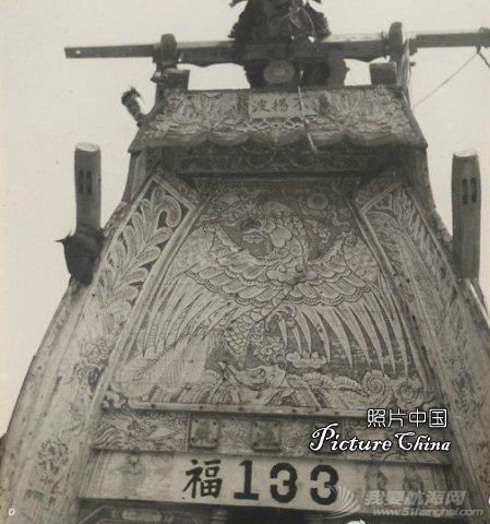 """转发许路先生的《福州运木船与""""花屁股""""(中译稿)》 r6turftu.png"""