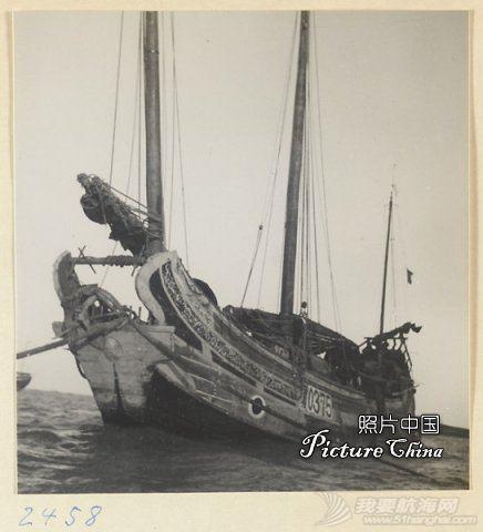 """转发许路先生的《福州运木船与""""花屁股""""(中译稿)》 rt5hyutujh.png"""