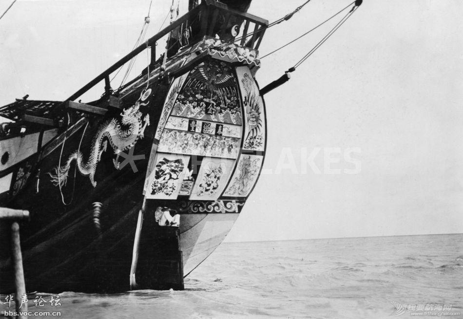 """转发许路先生的《福州运木船与""""花屁股""""(中译稿)》 utf7tof.png"""