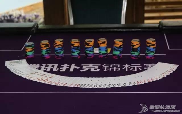发布会,腾讯,七星,战略 2015腾讯棋牌扬帆起航战略发布会在七星湾游艇会圆满落幕! 3593997f9ab4a4ba46a909b8f958f1da.jpg