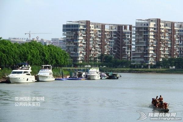 最大的 游艇宝贵,靠岸不贵——国内最大的公共码头已投入使用 155552us090zhcochs9wha.jpg