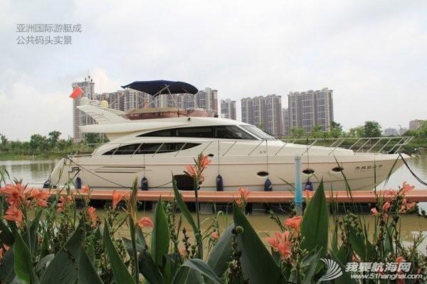 最大的 游艇宝贵,靠岸不贵——国内最大的公共码头已投入使用 155601tltlndzd2tl9c062.jpg