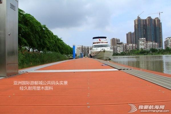 最大的 游艇宝贵,靠岸不贵——国内最大的公共码头已投入使用 155622n1r14kkh43f91h7h.jpg