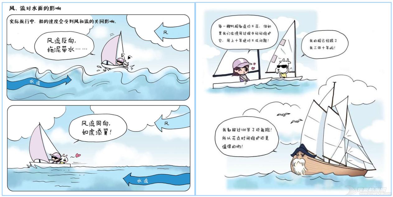 上海,帆船,奥运冠军,伦敦奥运,海阔天空 奥运冠军徐莉佳上海新书签售会-暨我要去航海-免费帆船航海公益活动发布会-7.13 39485559515f773af1.png