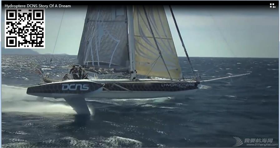 如何,工作室,邱吉尔,帆船,故事 水翼帆船DCNS,一个关于梦想的故事<Hydroptere DCNS Story Of A Dream> 360截图20150703210803423.jpg