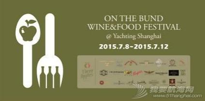 上海国际,上海世博,有限公司,上海市,多媒体 2015源至尚海·上海国际游艇节即将开幕,约么? 5.png