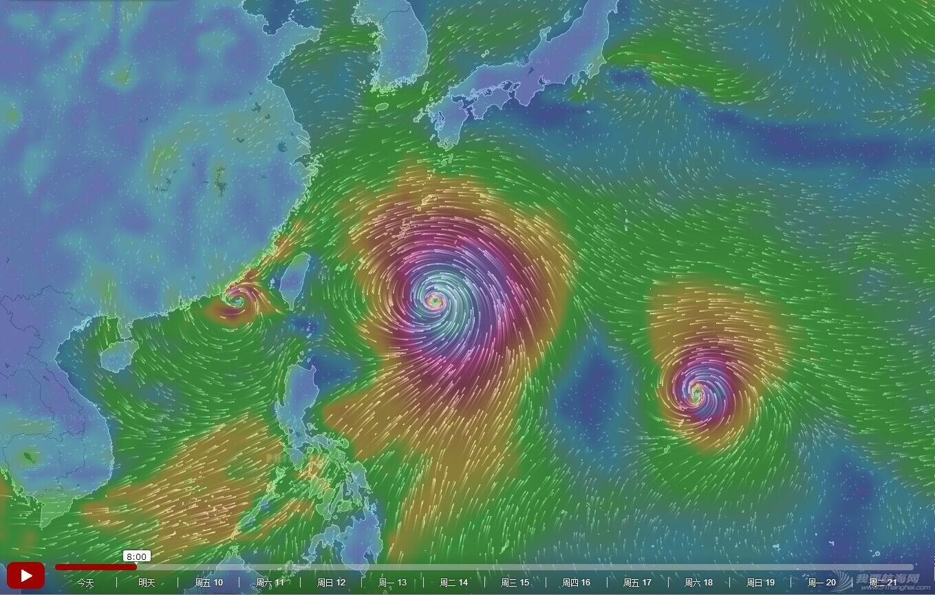 台风,浪卡,莲花,烂鸿,帆船气象 2015年7月8日 台风浪卡、莲花、烂鸿预警 20150709
