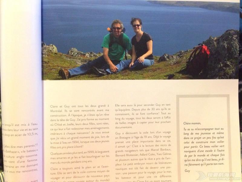 北美13姨连载-002-巧遇环游世界的Guy和Claire夫妻俩 051822epy5gdl7zy0yo72h.jpg