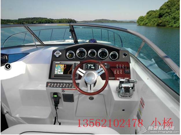 二手进口游艇 美国宾士域豪华游艇 TB2aKbcdFXXXXXLXpXXXXXXXXXX-690595729.jpg