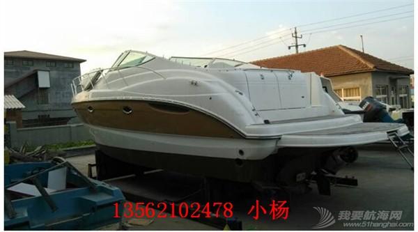 美国,二手,进口 MAXUM350游艇 美国进口游艇 二手豪华游艇出售 现货出售