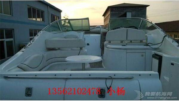 美国,二手,进口 MAXUM350游艇 美国进口游艇 二手豪华游艇出售 现货出售 QQ图片20150708100136.jpg