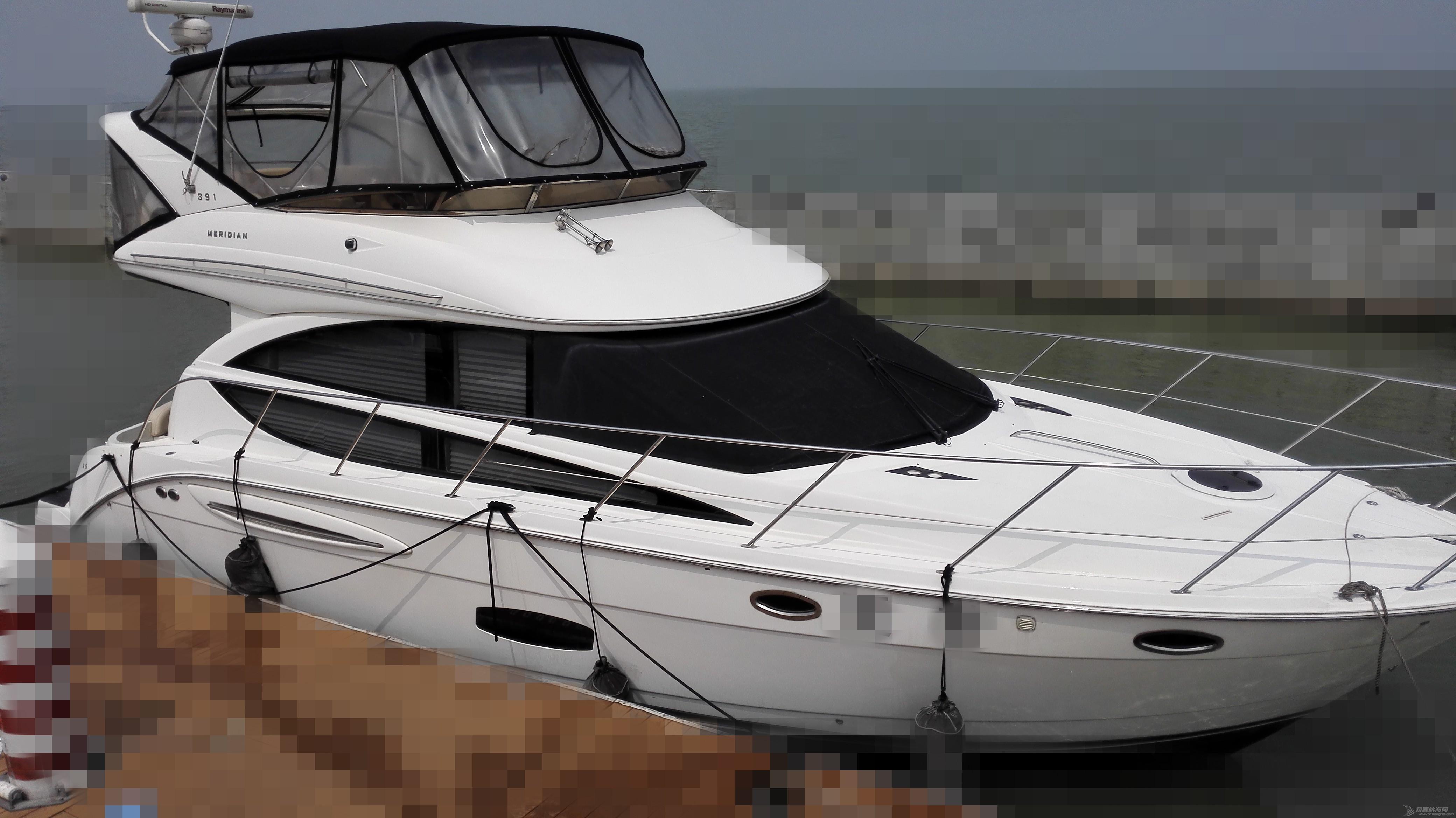 性价比 性价比超高的游艇 IMG_20150601_135725.jpg