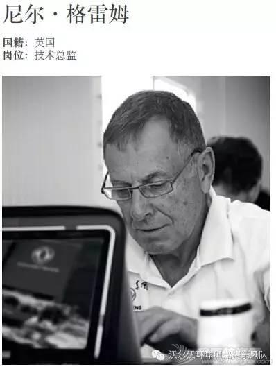 【东风队纪念画册抢先看】开启辉煌之路 79ec4066ae50c4fa2fab3dd4350e0a87.jpg