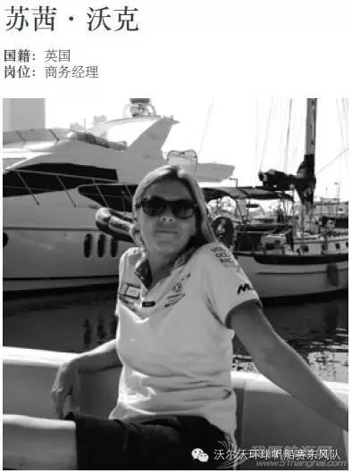 【东风队纪念画册抢先看】开启辉煌之路 7b311f5c870ae10e046e3ad4b66eb51f.jpg