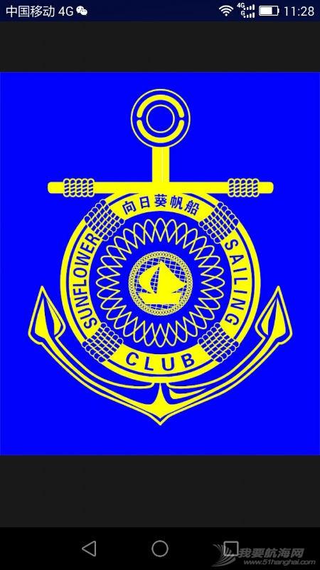 帆船夏令营启航